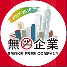 smok_free_company_icon_2 (1)