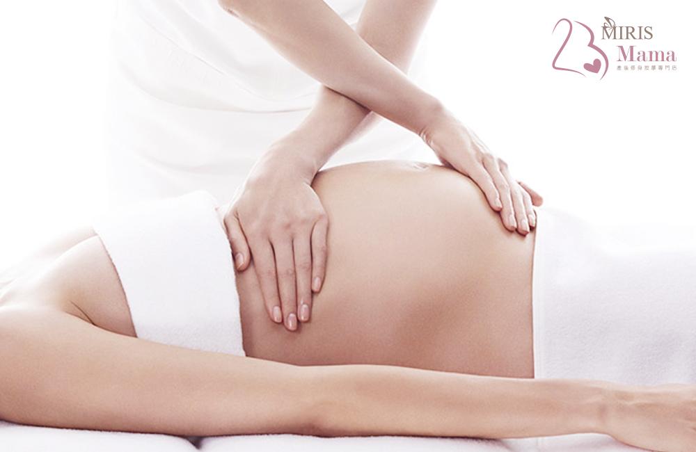 孕婦按摩推介 - 孕媽媽全身按摩