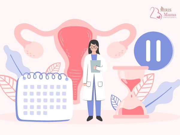 【卵巢健康檢查】教你如何保養好卵巢|Miris Mama孕婦產後修身按摩專門店